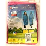 Дождевик для взрослых, размер универсальный, материал - полиэтилен, 4 цвета S 3360 Schreiber {Китай}