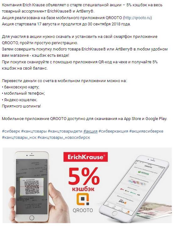 мобильный код города новосибирск
