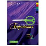 Набор цветной бумаги бархатной А4 5л 5цв