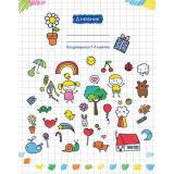 Дневник для младших классов (твердая обложка)