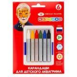 Аквагрим (карандаши)