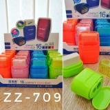 Точилка пластиковая двойная с контейнером +ластик ZZ-709 6,5х4,5 см Basir {Китай}