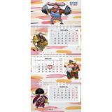Календарь квартальный 2021 г. 3 спирали ЭКСТРА