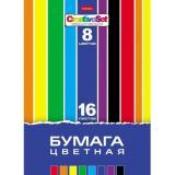 Набор цветной бумаги А4 16л 8цв двусторонней
