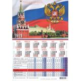 Календарь-табель настольный на 2021 г. А4