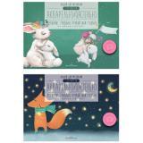 Альбом для рисования акварелью и пастелью А5 20л на склейке 2 ВИДА 1-20-027 Bruno Visconti {Россия}