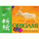 Набор бумаги для оригами со схемами А4 8л 11-08-182/3 Альт {Россия}