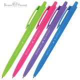 Ручка автоматическая шариковая 0.5 мм