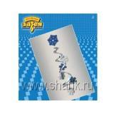 Спираль Снежинка сереб/син 90см 1501-1516 Веселая Затея {Китай}