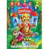 Набор цветного картона А4  8л 8цв  КЦ8Л8ЦКР Creativiki {Россия}